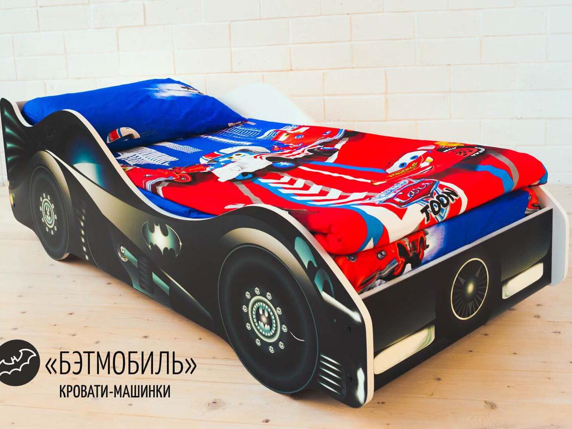 Кровать-машина_Бэтмобиль
