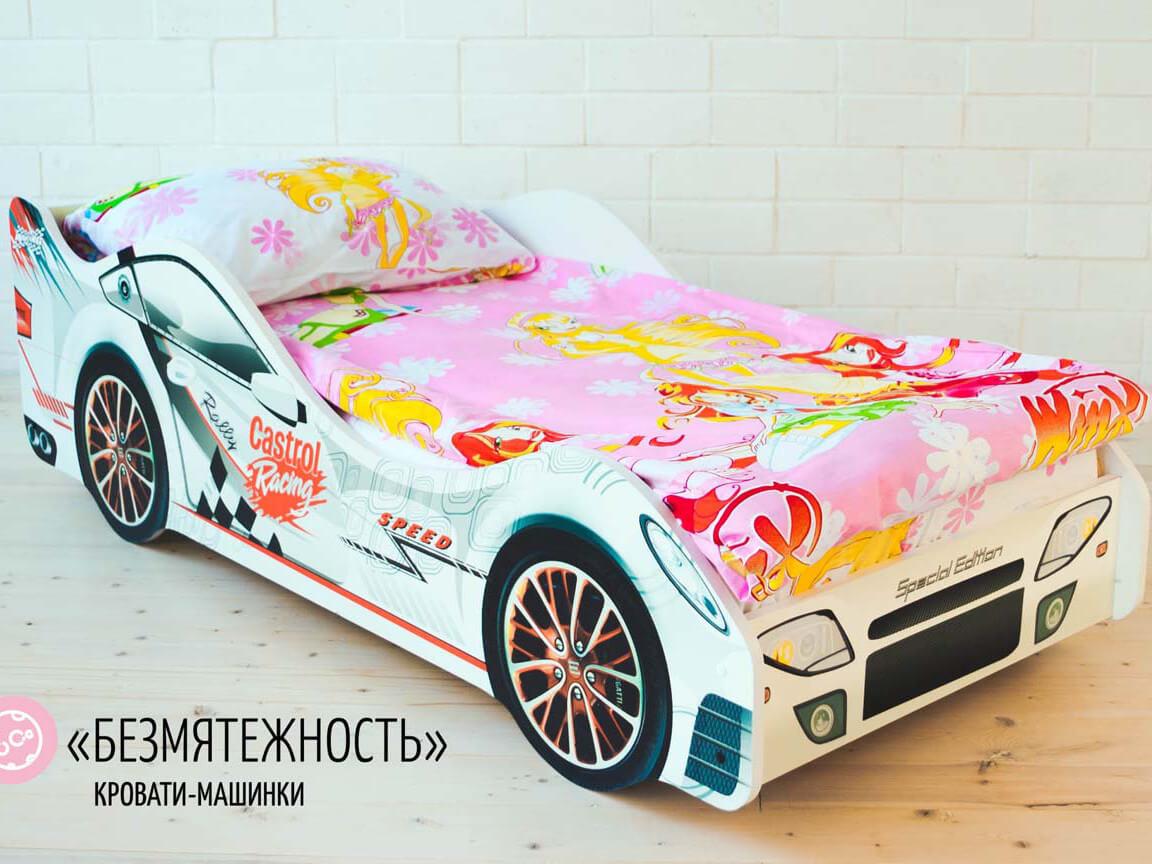 Кровать-машина_Безмятежность