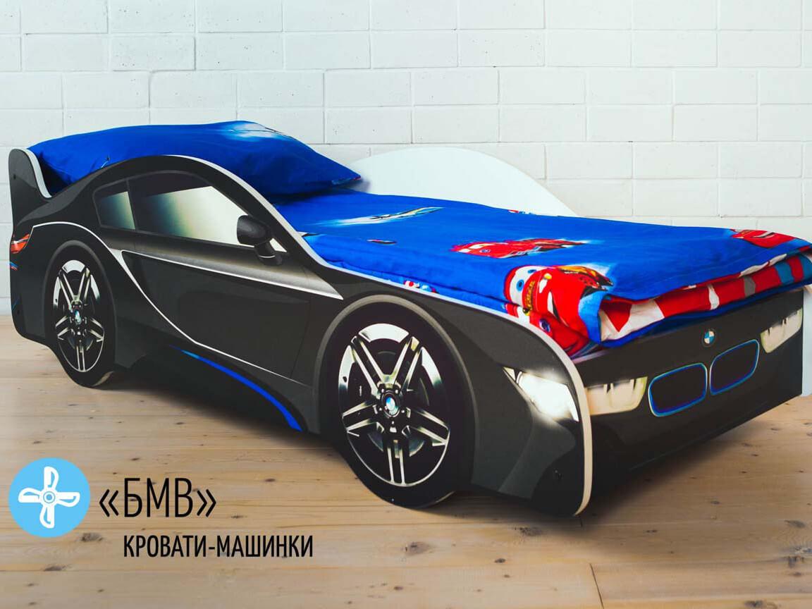 Кровать-машина_БМВ