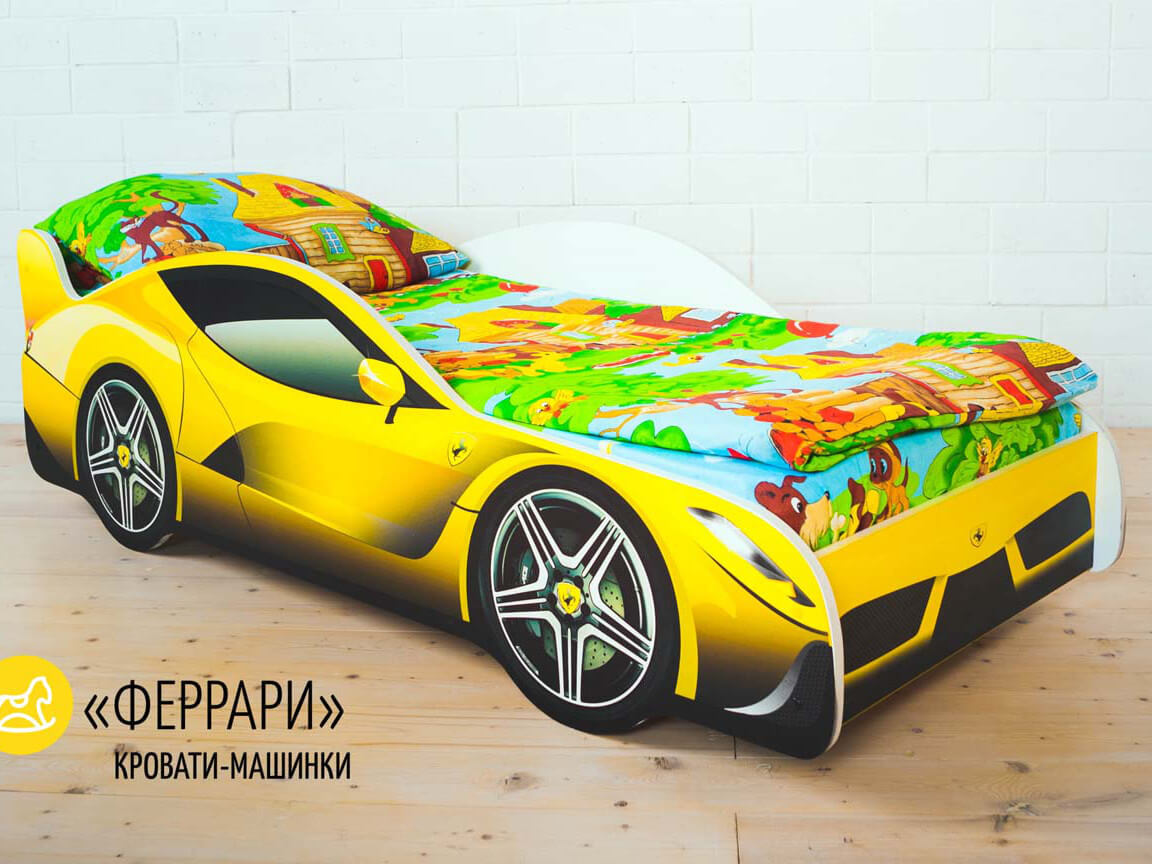 Кровать-машина_Феррари
