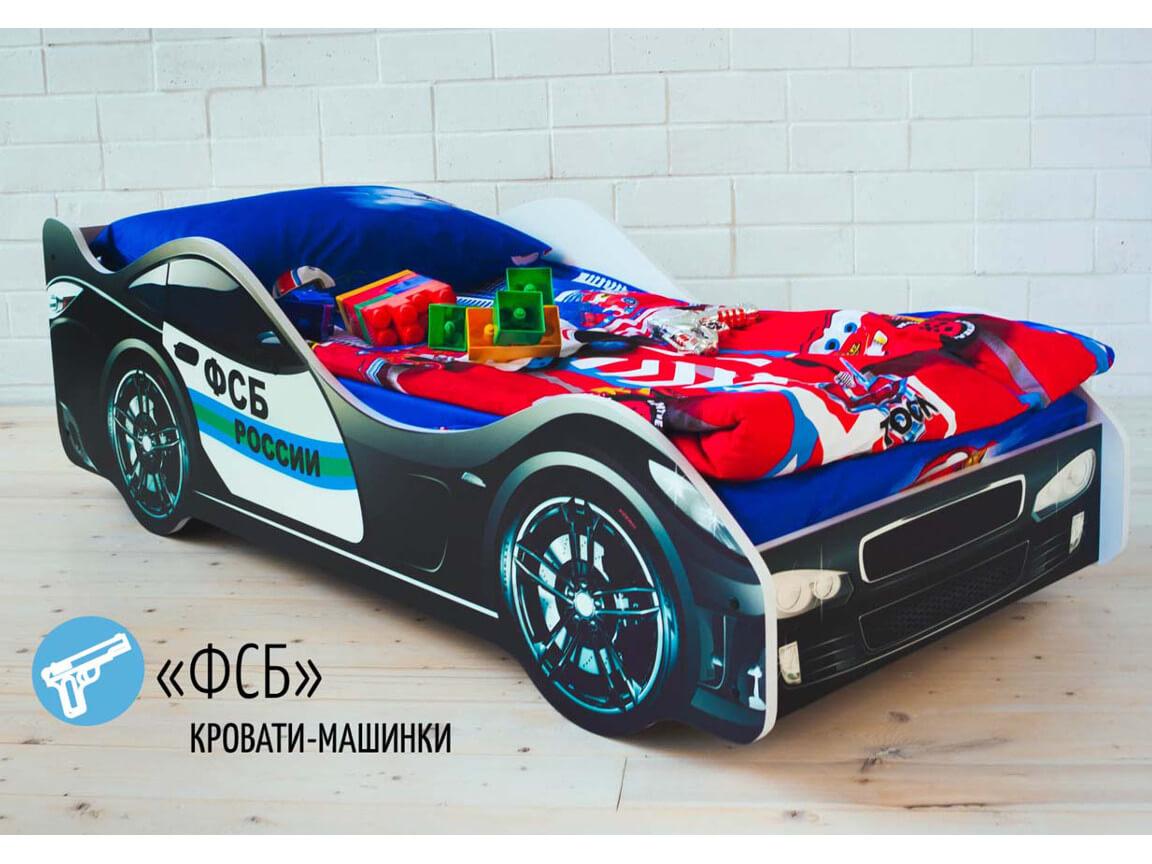 Кровать-машина_ФСБ