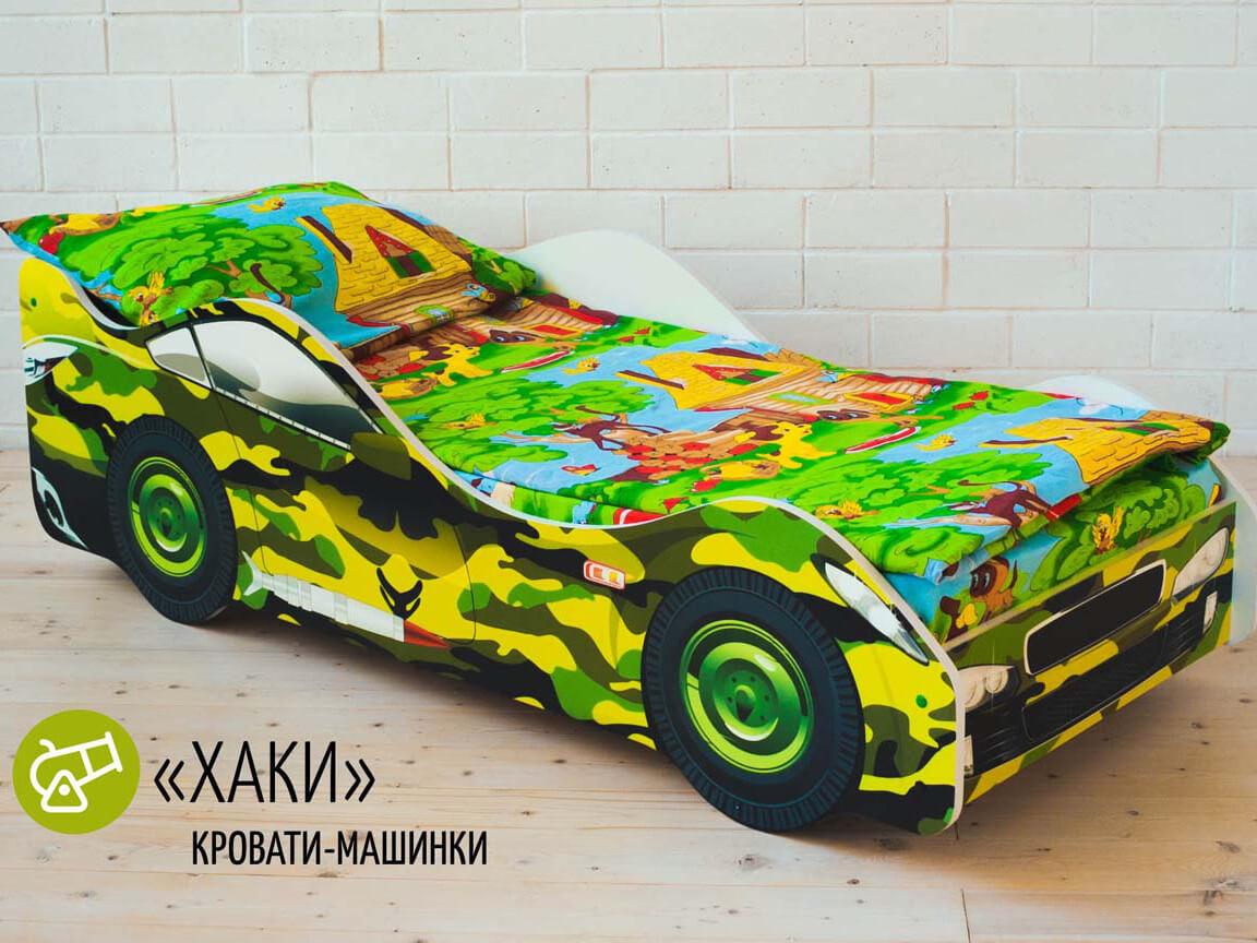 Кровать-машина_Хаки