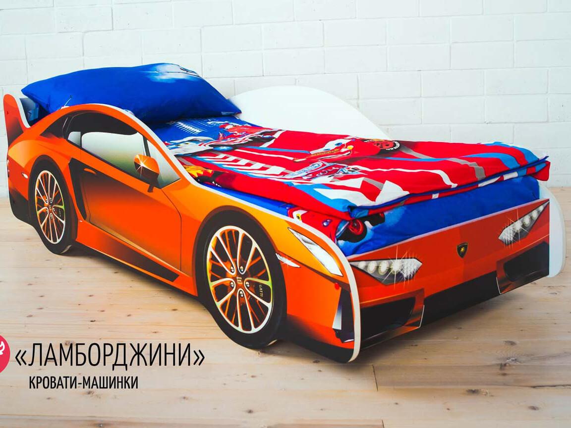 Кровать-машина_Ламборджини
