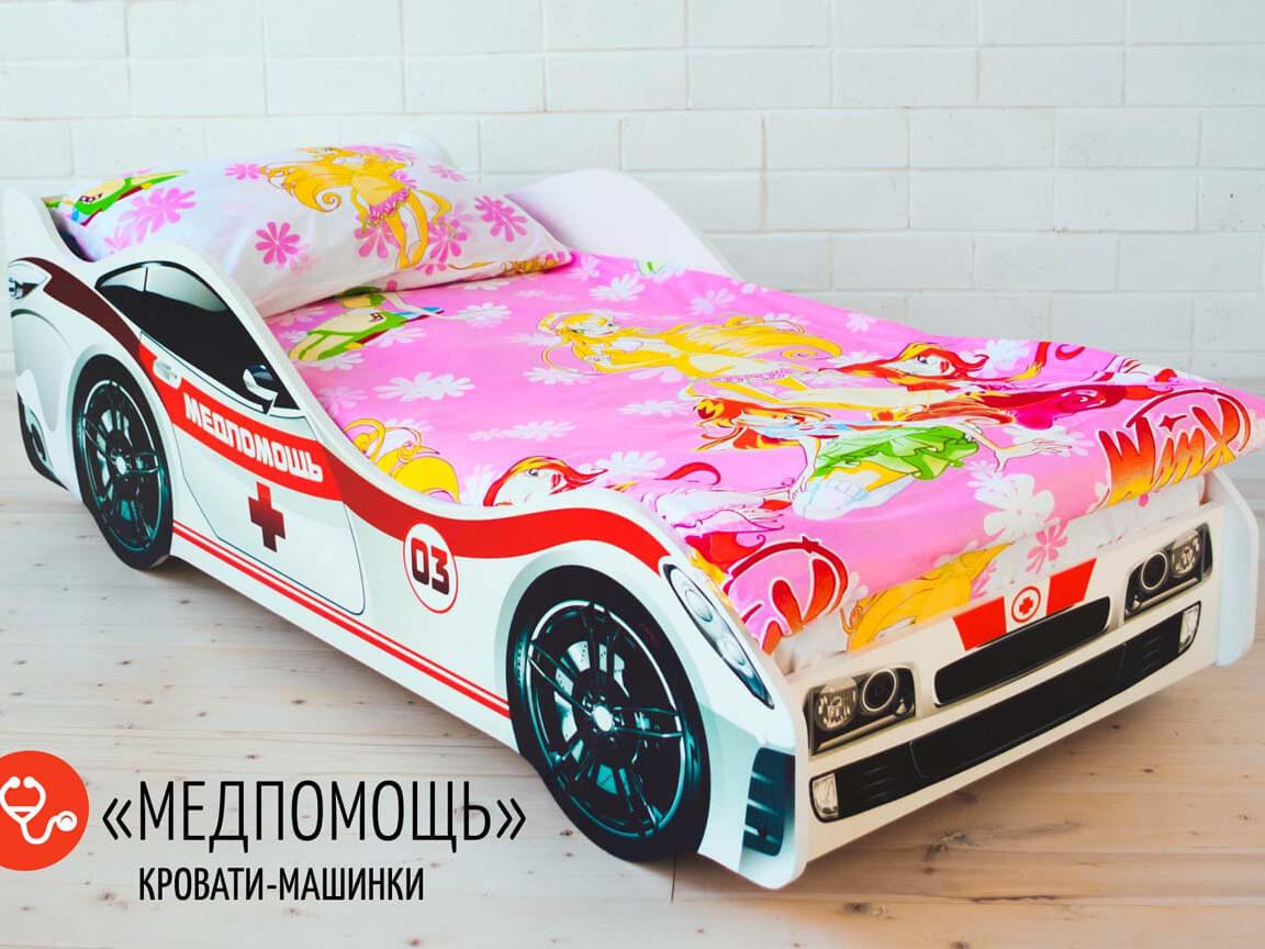 Кровать-машина_Медпомощь