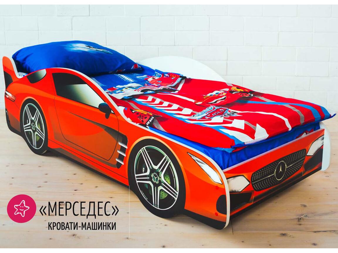 Кровать-машина_Мерседес