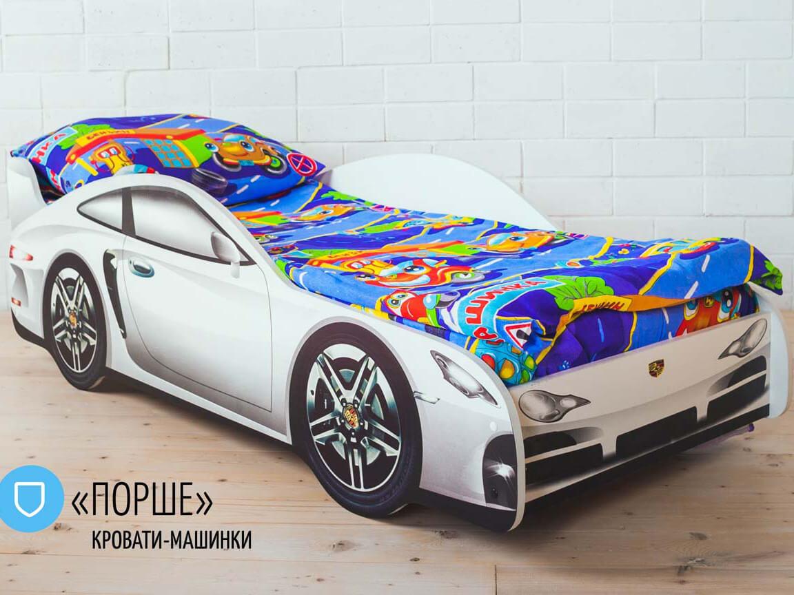 Кровать-машина_Порше