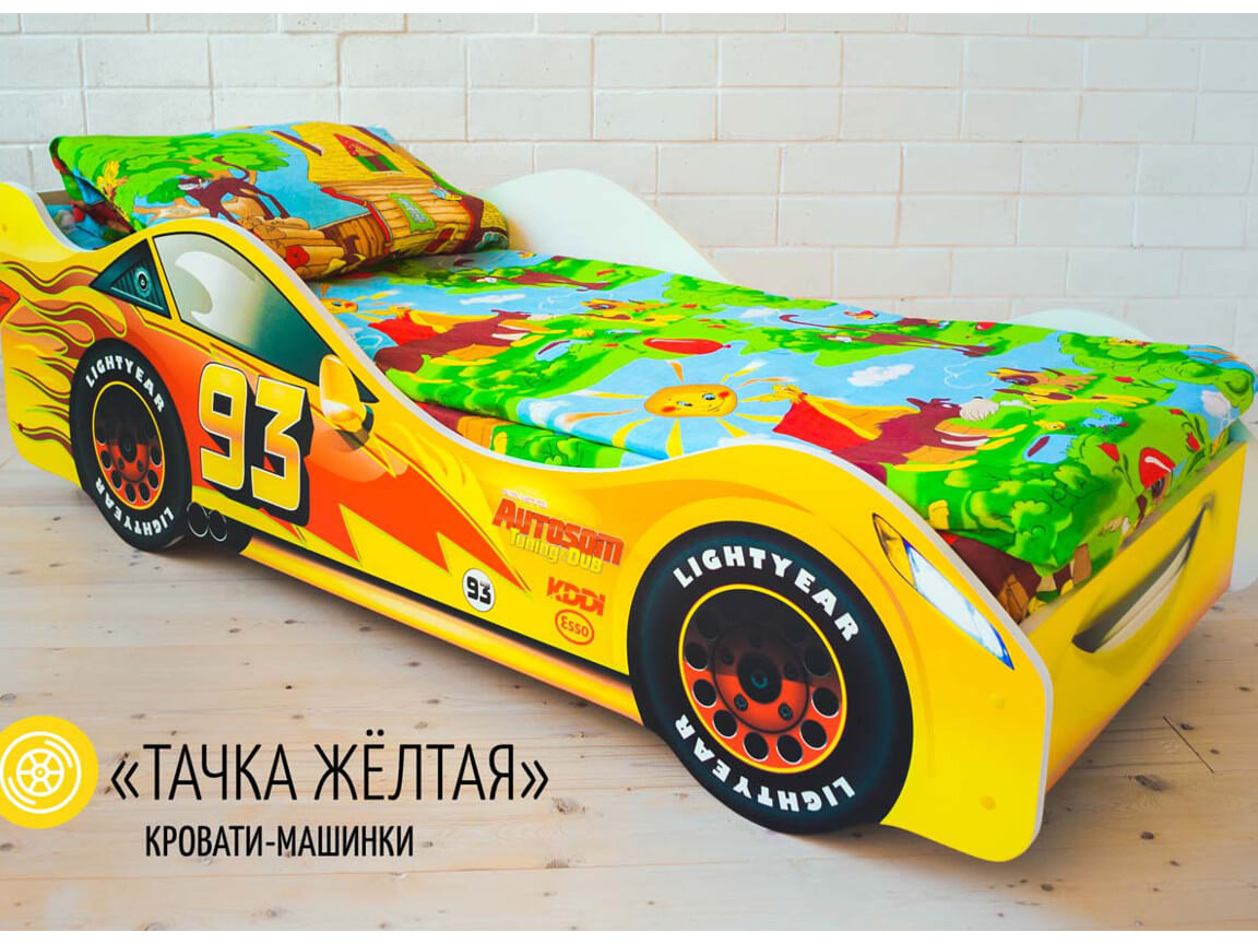 Кровать-машина_Тачка_желтая