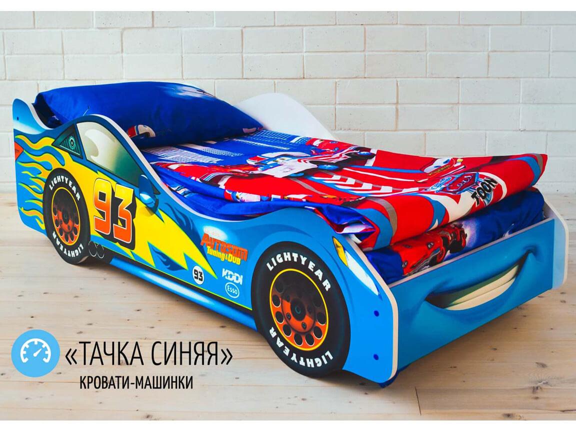 Кровать-машина_Тачка_синяя