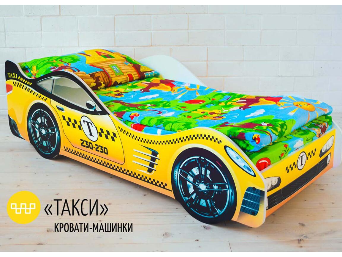 Кровать-машина_Такси