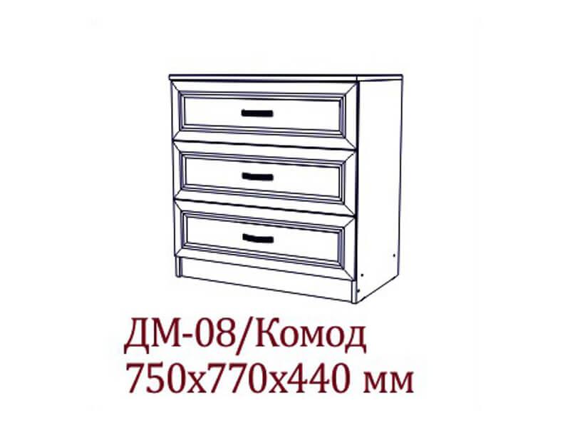 ДМ-08_Комод_750х770х440_мм