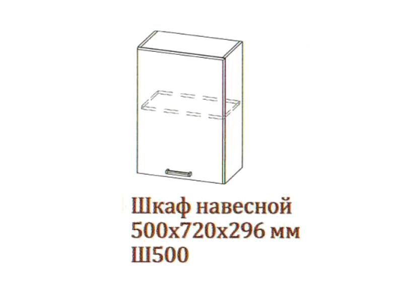 Шкаф_навесной_500-720_Ш500-720_500х720х296_Дуб_Сонома