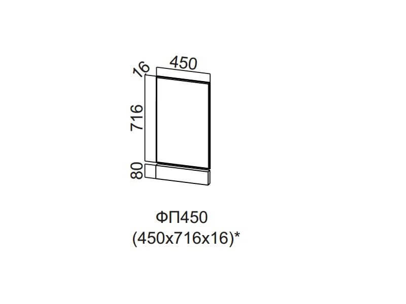 Фасад_для_посудомоечной_машины_450_ФП450_716х450х16мм