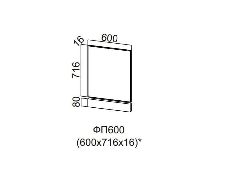 Фасад_для_посудомоечной_машины_600_ФП600_716х600х16мм