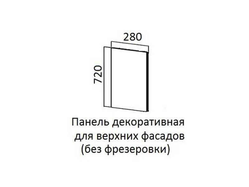 Панель_декоративная_720х280х16мм