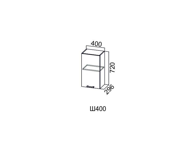 Шкаф_навесной_400-720_Ш400-720_400х720х296_мм