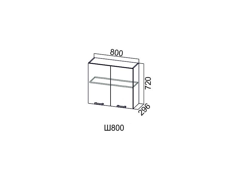 Шкаф_навесной_800-720_Ш800-720_800х720х296_мм