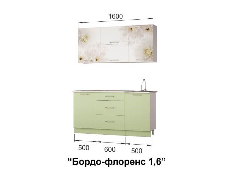 Ширина_1600
