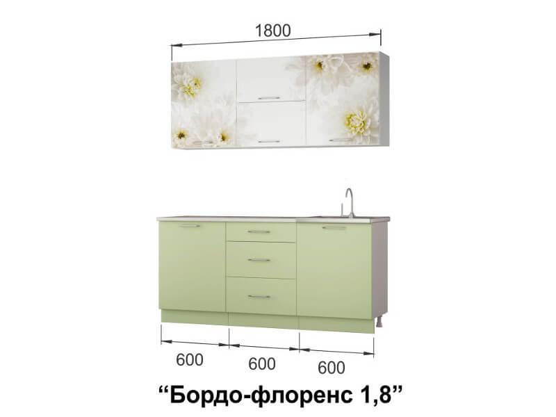 Ширина_1800