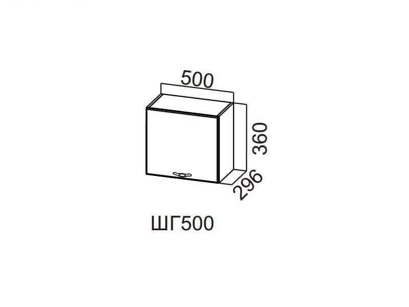 Шкаф_навесной_горизонтальный_500_ШГ500-360_360х500х296мм
