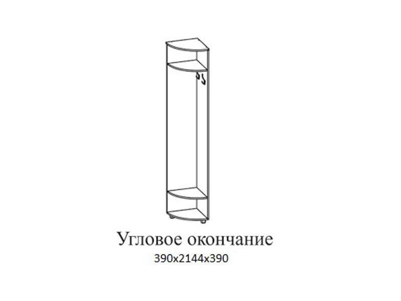 Угловое_окончание_с_крючками_390х2144х390