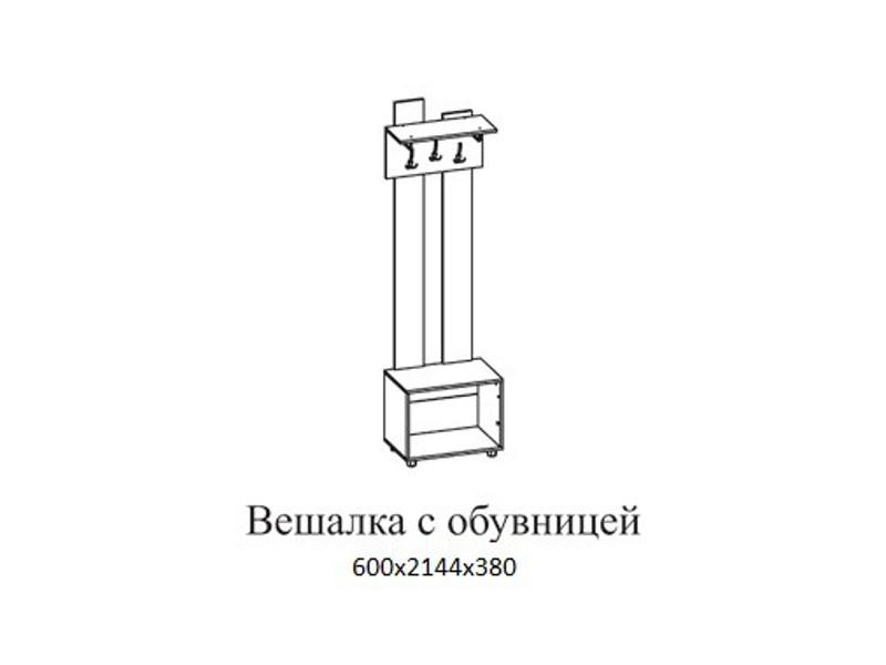 Вешалка_с_обувницей_600х2144х380